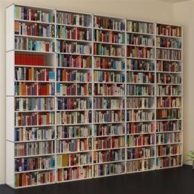 Weisses Bücherregal weiße regale weisse bücherregale